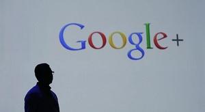 غوغل يستعد لطرح ميزة