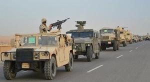 الجيش المصري يعلن مق