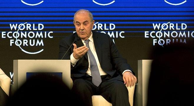 نائب رئيس الجمهورية العراقي، إياد علاوي