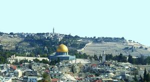 الخارجية الفلسطينية