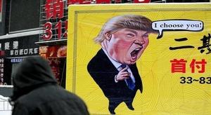 ترامب يغري الصين بال