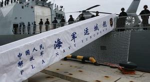 حاملة الطائرات الصين