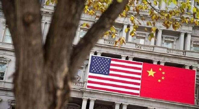 بكين واشنطن