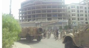 اليمن.. 12 قتيلا و13