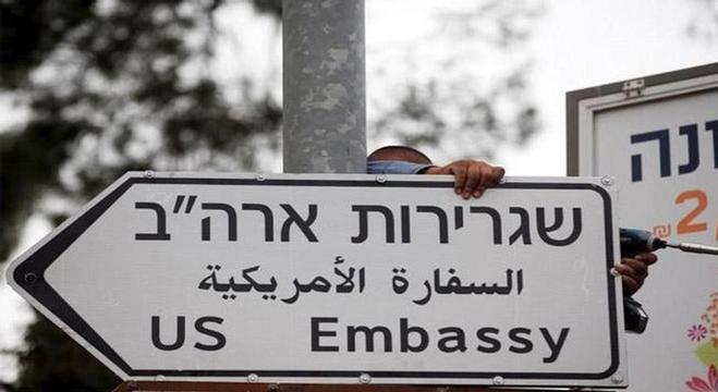 القنصلية-الأمريكية-في-جنوب-القدس