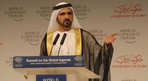 الإمارات تعلن عن نظا