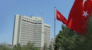 الخارجية التركية: ال