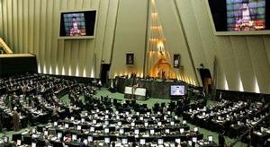 مسؤول إيراني يدعو لم
