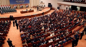 شروط الحكومة العراقي