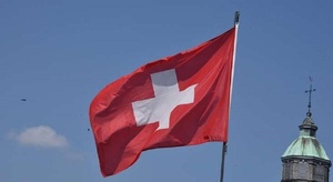 إسرائيل تتهم سويسرا