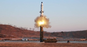 البنتاغون: الصاروخ ا