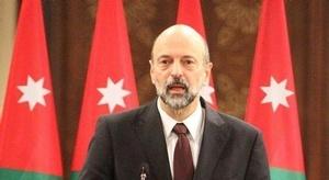 الحكومة الأردنية تنف